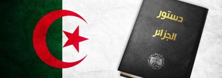 ملتقى-حول-النظام-الاقتصادي-الجزائري
