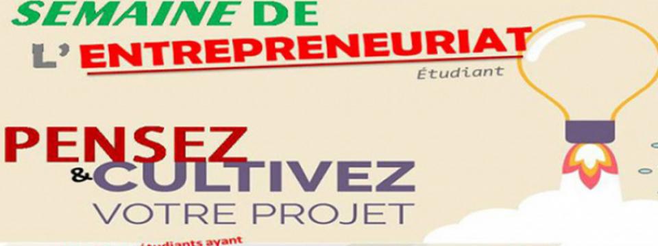 Lancement de la semaine de l'entrepreneuriat